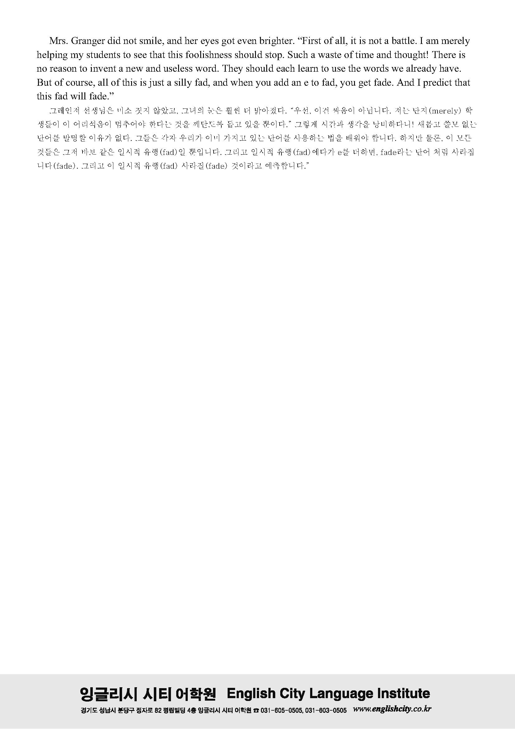 P_페이지_12.png
