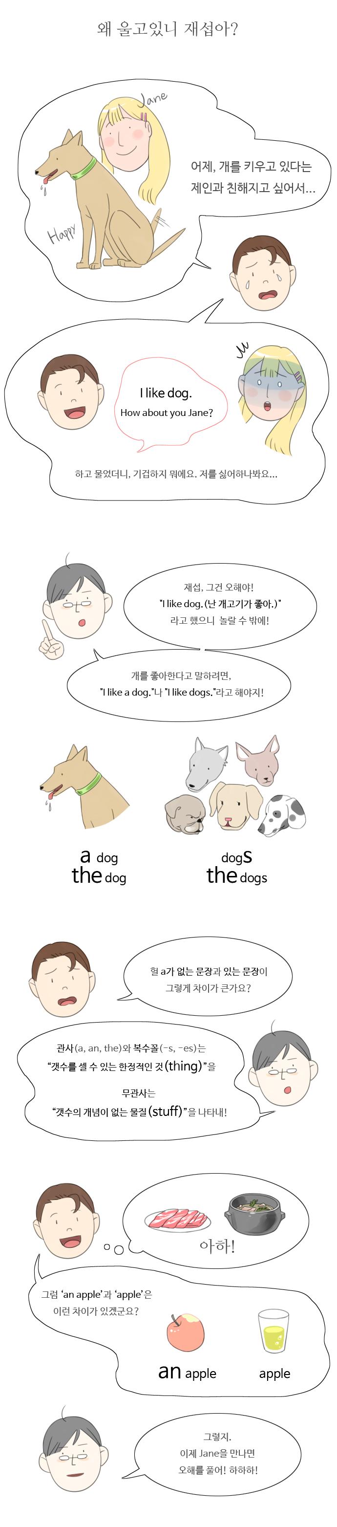 만화 소병남글 김유진그림.png
